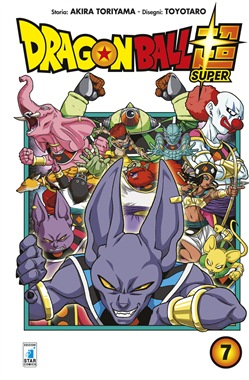 Dragon Ball Super. Vol. 7 Star Comics Akira Toriyama, Toyotaro