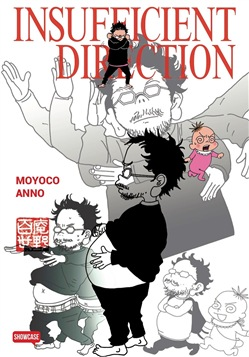 Insufficient direction Dynit Manga Moyoco Anno